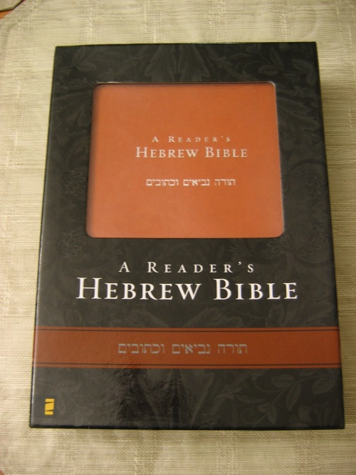 A Reader's Hebrew Bible (front)